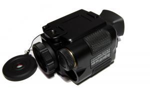 Прибор ночного видения Bestguarder NV-600, цифровой