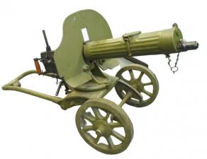 ММГ Пулемёта Максима образца 1910 года  (1943г.в.)